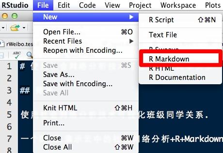 rmarkdown.jpg